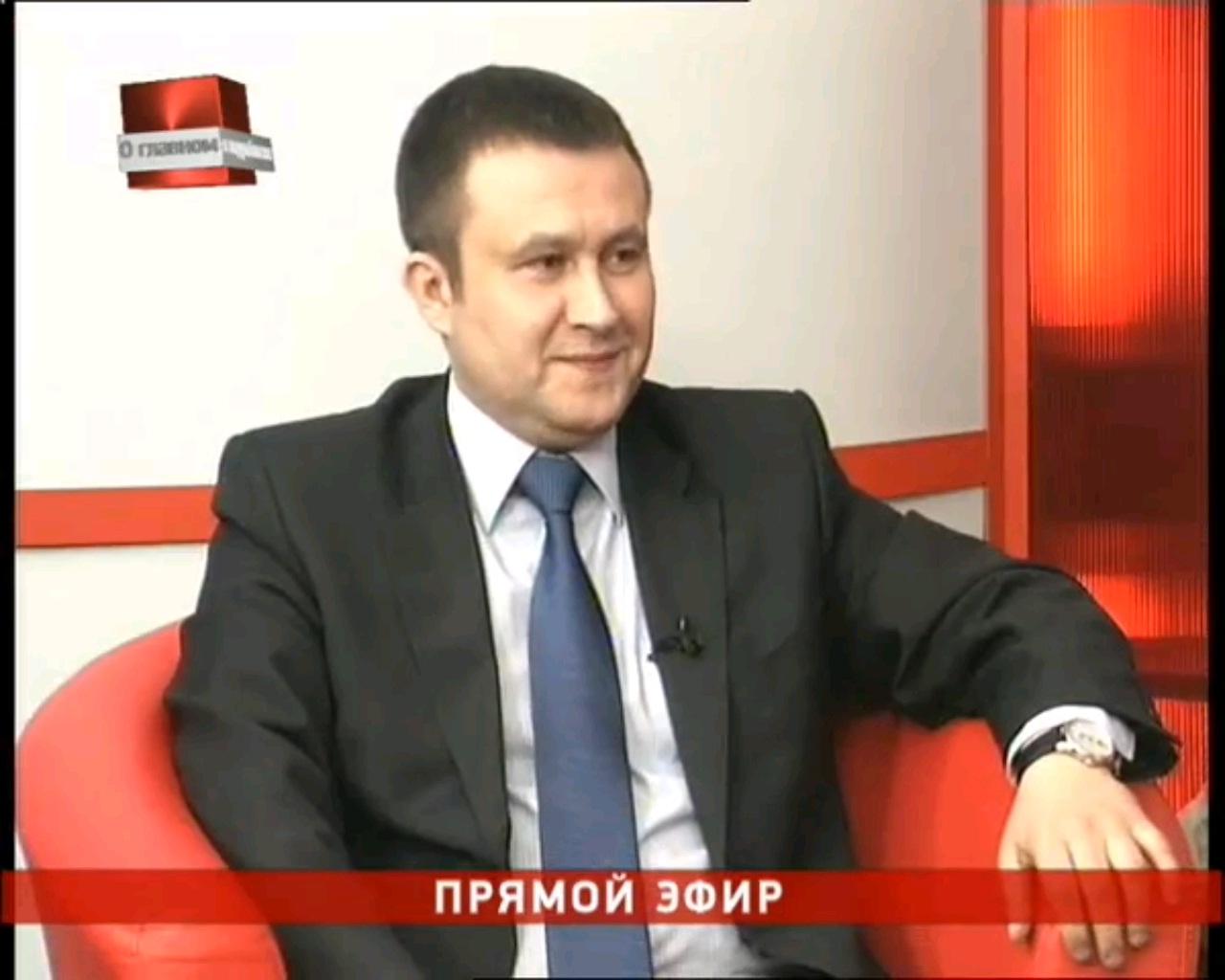 Прямой эфир с директором Брянского фонда микрозаймов