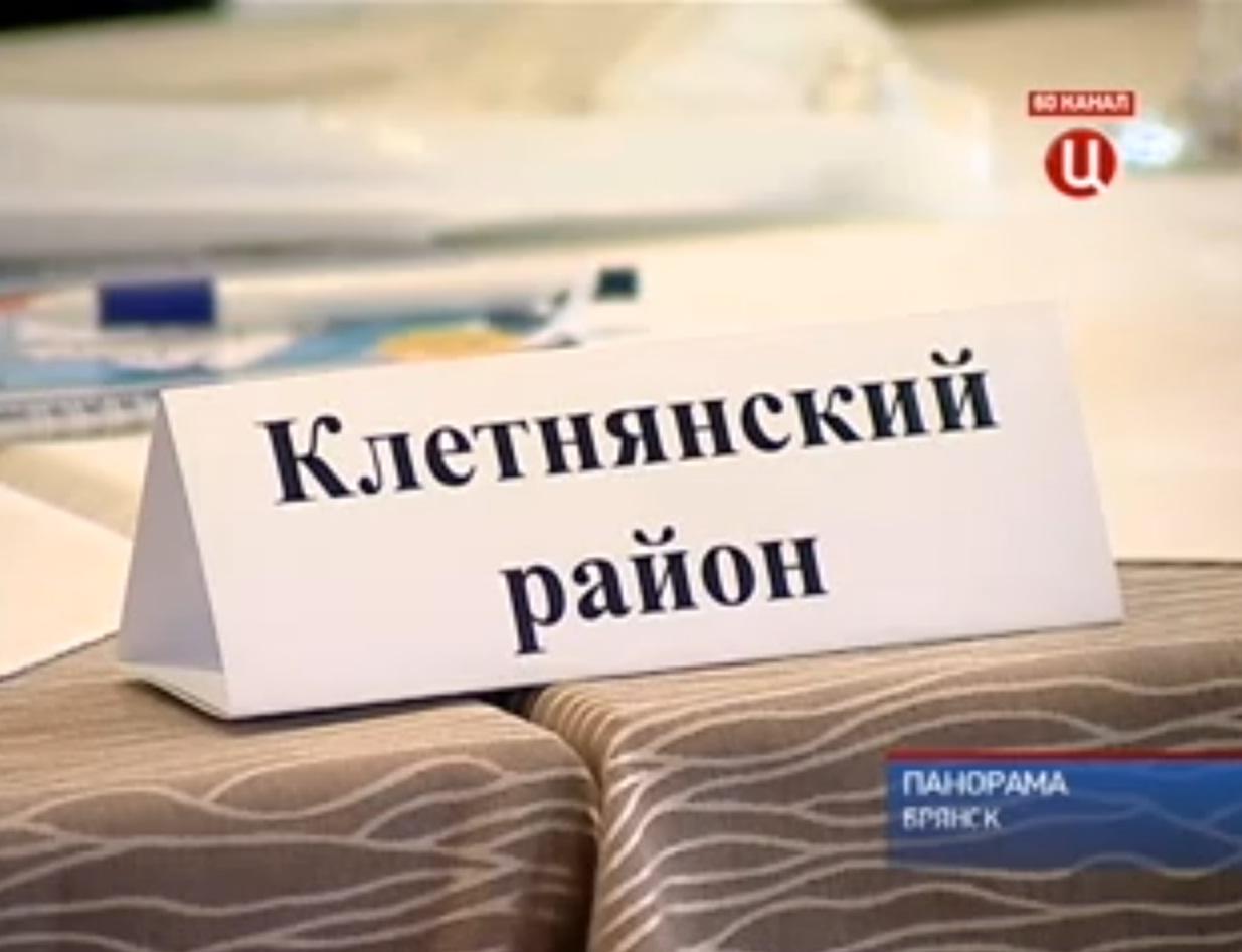 Квартальное собрание муниципальных агентов
